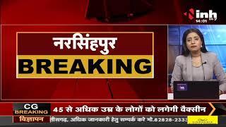 Madhya Pradesh News || Narsinghpur में Black Fungus की दस्तक, 6 मामले मिले 2 की मौत