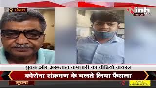Madhya Pradesh News    Chirayu Hospital के मालिक ने Video का किया खंडन