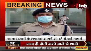 Madhya Pradesh News || Bhopal, Remdesivir Injection की कालाबाजारी रोकने के लिए पहल