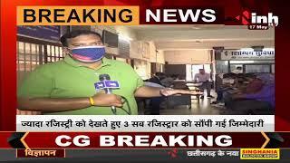 Chhattisgarh News    COVID Second Wave, Raipur में आज से सरकारी दफ्तर जरुरी कामकाज के लिए अनलॉक