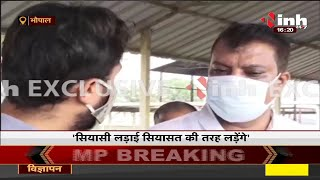 Madhya Pradesh News    Former Minister Umang Singhar पहुंचे शमशान घाट, INH 24x7 से की खास बातचीत