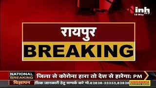 Chhattisgarh News :आरक्षक पुष्पराज सिंह की मौत मामले पर Home Minister Tamradhwaj Sahu ने दिए निर्देश