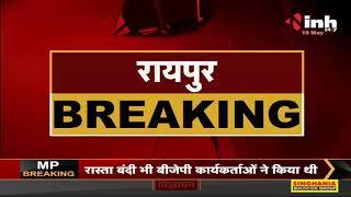 Chhattisgarh News || Governor Anusuiya Uikey ने 3 संशोधन विधेयकों पर किये हस्ताक्षर
