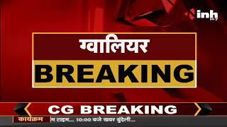 Madhya Pradesh News || Gwalior, वनरक्षक ने युवती से किया दुष्कर्म