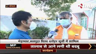 Madhya Pradesh News    BJP Leader Prahlad Singh Patel ने INH 24x7 पर बोले- MP के लिए ये गौरब का क्षण