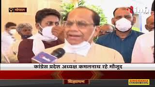 Madhya Pradesh News    कांग्रेस के नवनिर्वाचित विधायक अजय टंडन ने ली शपथ, INH 24x7 से की खास बातचीत