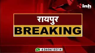 Chhattisgarh News    JCCJ MLA Renu Jogi का मेदांता अस्पताल में हुआ सफल ऑपरेशन