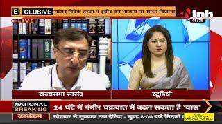 Rajya Sabha Congress MP Vivek Tankha Special Interview with INH24x7, Kamal Nath के खिलाफ FIR पर बोले