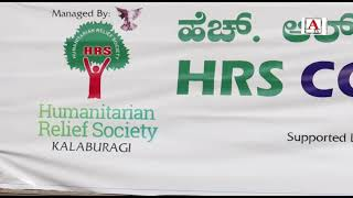 Jamaat E Islami Hind Start Free Covid Care Centre at Hotel Meridian Humnabad Road Gulbarga