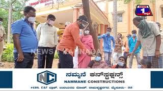 ಪಿಪಿ ಕಿಟ್ ಗೆ ಮತ್ತು ಅಂತ್ಯಸಂಸ್ಕಾರದ ಖರ್ಚಿಗೆ 15,000 ವೈಯಕ್ತಿಕ ಸಹಾಯ ಮಾಡಿದ MP Renukacharya