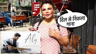 ALY Song Par Rakhi Sawant Ka Reaction | RAHUL VAIDYA RKV