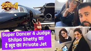 Super Dancer 4 Ki Judge Shilpa Shetty Ke Pass Hai Khudka Luxurious Private Jet