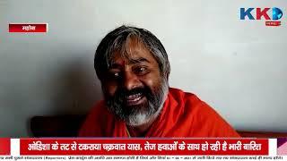 Banda   Mahoba   Indor   Rampur   Etah   की बड़ी खबरे