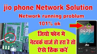 Jio phone F120b network problum || F120b Network Running Problem || Jio Phone Network Problem