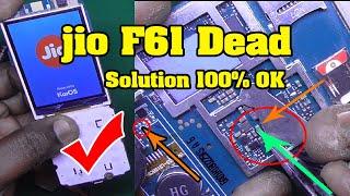 jio phone f61 dead solution - Jio f61 dead Problem - jio phone dead solution - Jio f61 dead Phone
