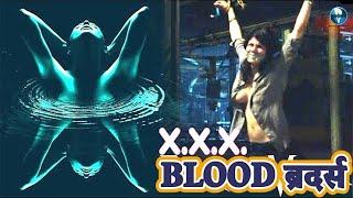 BLOOD ब्रदर्स (Hindi Dubbed) Hollywood Full Hindi Dubbed Movie