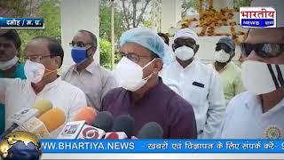 कांग्रेसियों द्वारा पंडित जवाहरलाल नेहरु जी की पुण्यतिथि माल्यार्पण करके मनाई गई। #bn #mp #damoh
