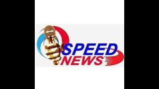Speed News | Lakhimpur | Mahoba | Bihar | Jaunpur | Hamirpur | Bareily | Amroha
