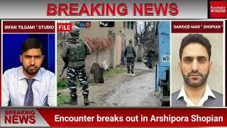 Encounter breaks out in Arshipora Shopian