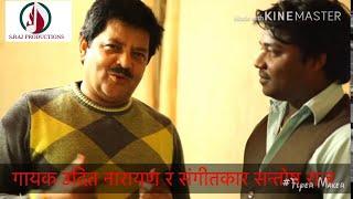Udit Narayan and Santosh Raj Sahani || Exclusive Interview || Pride of Nepal || म नेपाली हु