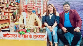 Santosh Raj Sahani & Selina Kunwar || Live Interview In Joginder Bole Pranam Ji || Himalaya Tv HD