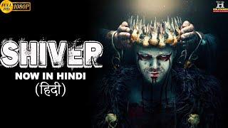 SHIVER Hollywood Full Hindi Dubbed Movie | Hollywood Action Thriller Movie In Hindi Dubbed