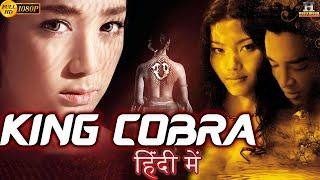 KING COBRA Blockbuster Hit Hollywood Hindi Dubbed Movie | Hollywood Movie In Hindi | Full HD 1080p