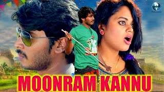 South Bangla Romantic Movie | Kolkata Full HD Movie | New Bengali Action Movie