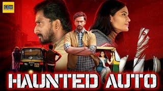 Kolkata Bangla Movie | Haunted Auto | Bangla Horror Full HD Movie | South Dubbed Movie