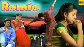 রোমিও (Romeo) বাংলা মুভি | Bangla Romantic Movie | South Bengali Dubbed Action Thriller Full Movie
