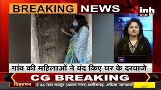 Chhattisgarh News : COVID19 Vaccination को लेकर प्रशासन की चुनौती, महिलाओं ने बंद किए घर के दरवाजे