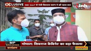 Madhya Pradesh News || BJP Leader Vishvas Sarang ने INH 24 X 7 से की खास बातचीत