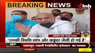 Madhya Pradesh Former Minister Govind Singh के बिगड़े बोल, Minister OPS Bhadoria को लेकर दिया बयान