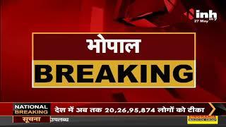 Madhya Pradesh News    पुलिस ने लॉक किया पुराना Bhopal, सड़कों पर उतरा भारी पुलिस बल
