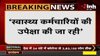 Madhya Pradesh News || Former CM Digvijaya Singh ने CM Shivraj Singh Chouhan को लिखा पत्र
