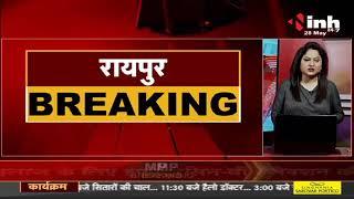 Chhattisgarh News || Agriculture Minister Ravindra Choubey का बयान, अभी नहीं होगा प्रशानिक फेरबदल