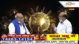 SSVTV SPECIAL PROGRAM LIVE WITH DR.SHIVRAJ PATIL