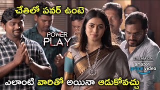 Watch Power Play Full Movie On Amazon Prime Video | Poorna Shows The Power of Politician | Raj Tarun