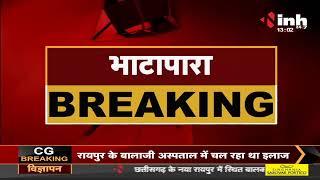 Chhattisgarh News || Bhatapara, कृषि मंडी में धान खरीदी हुई बंद