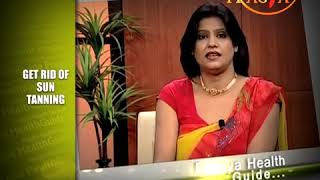 How to get rid of sun tanning by using ingredients available at home expert tip by Dr Payal Sinha
