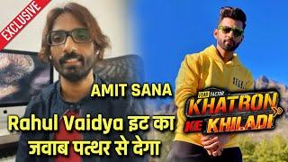 Rahul Vaidya Par Bole Indian Idol 1 Ke Dost Amit Sana | Khatron Ke Khiladi 11 | Exclusive Interview