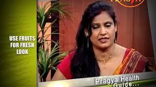 How to get fresh & Glowing skin by using fruits at home Payal Sinha सुन्दर त्वचा घर में पड़े फलों से