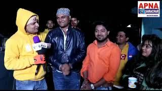 """सिंगर व नायक शिवम गौड़ के साथ प्रोडक्शन टीम से खास मुलाकात """"दूल्हा ऐसन चाही'"""