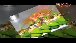 Paan or betel leaves - its uses benefits it uses पान इसके फायदे और इसको और लाभदायक कैसे बनाएं