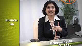 Benefits of Iron in our food diet tips by Dr Shikha Sharma खाने में लौह तत्त्व के फायदे डॉ शिखा शर्म