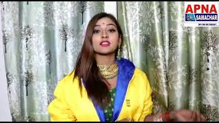 Rakesh Mishra की Actress Akanksha Dubey में Ratnakar Mishra की सबसे बड़ी फैन | WorldWideRecords