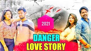 রোমান্টিক বাংলা সিনেমা ২০২১ _ New Romantic South Movie Dubbed in Bangla 2021 _ Eap Studio