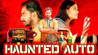 বাংলা এ্যাকশন তামিল মুভি ২০২১ _ Bangla action tamil movie 2021 _ Eap Studio