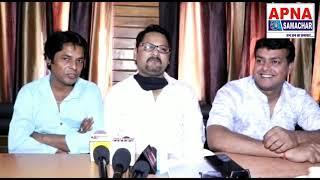 Bhojpuri Film Shiv Shakti | Interview