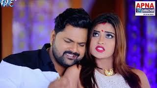 Samar Singh #Akansha Dubey के जोडी का चला जादू, 'करवटीया' गाना को मिला 23 लाख व्यूज